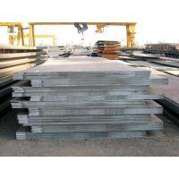 北京A36美标钢板厂家三年作战计划