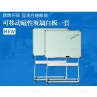 90*120磁性钢化玻璃白板支架式可移动写字板挂式办公教学会议黑板