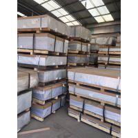 珠海5083铝板现货/珠海5083铝板厂家/珠海5083铝板哪家好尽在超维