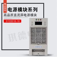 供应物美价廉的CAV22010-10、CAV22010-9电源模块