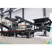 时产330吨移动式制沙生产线,移动制砂机厂家