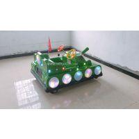 星际坦克碰碰车广场儿童游乐车金满红小飞机电动车厂家