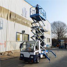 衢州市厂家定做10米车载式升降平台 剪叉式电动升降高空作业车