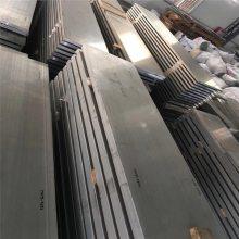 抗应力腐蚀断裂7050铝合金板 7050铝合金棒