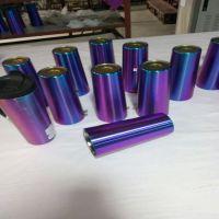 不锈钢电镀宝兰色、真空电镀保温杯加工、五金制品真空镀膜加工、艺延实业