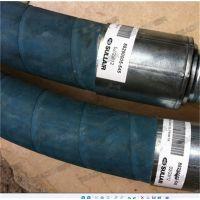 88290006-762寿力空压机排气管