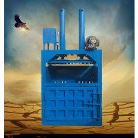 富兴黑龙江秸秆打包机厂家 大型废钢打包机 废铁桶压块机