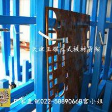 山东重型货架厂 板材存放好办法 建材仓库图 板材货架尺寸 抽屉式货架批发
