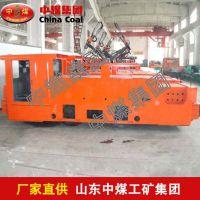 6吨架线式电机车,6吨架线式电机车火爆促销,ZHONGMEI