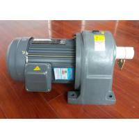 山东临朐干燥设备用万鑫齿轮减速电机GH32-1500W-40S