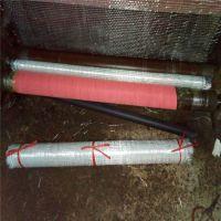 供应A级抗碱【防水玻纤布、屋面防水布】玻璃纤维13832538037