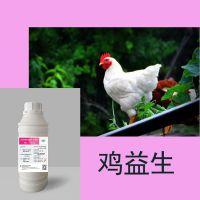 鸡益生益生菌制剂 肉禽专用乳酸菌微生态制剂