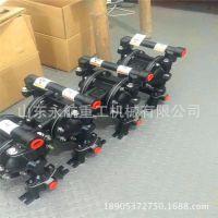 厂家直销全新BQG系列气动隔膜泵 BQG-350/0.2型号气动隔膜泵