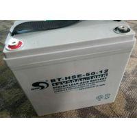 BAOTE赛特蓄电池BT-HSE-120-12赛特铅酸蓄电池12V120AH/20HR厂家价格是多少