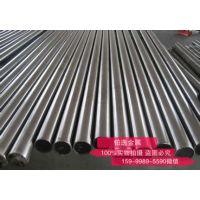 供应X63CrMoV5-1合金工具钢X63CrMoV5-1价格加工
