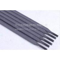 D437堆焊焊条3.2价格