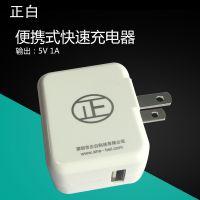批发正白ZB-C012移动手机充电器插头OPPO充电器价格
