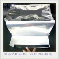 江苏厂家供应铝箔立体袋 木箱包装内袋 抽真空包装