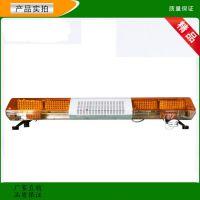1.6米TBD044523全黄消防车LED长排交通警示灯