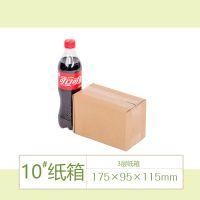 西安打包用搬家纸箱_搬家用纸箱_快递用包装箱批发零售找元盛印务