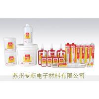 苏州供应汉新2709硅橡胶密封剂