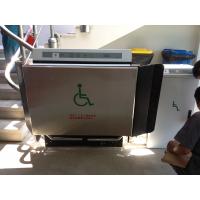 平顶山市 新华区启运直销残疾人升降平台 轮椅电梯 家用升降机