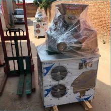 自熟式杂粮玉米面条机 全自动粉条机 鼎翔热销冷面机