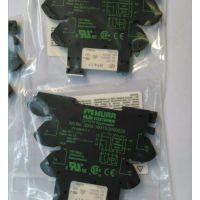 北京穆尔战略联盟10416橡胶特定功能的系统