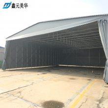 苏州吴江区大型活动雨棚布推拉帐篷移动式遮雨蓬伸缩折叠遮阳蓬