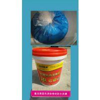 【香港嘉龙牌蓝色液体卷材防水涂料品牌销售热线13755123138】