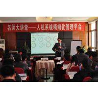 广州学府设备管理工程顾问有限公司