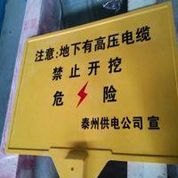 电力电缆警示桩 玻璃钢地埋桩 燃气标志牌 华强生产 可定制