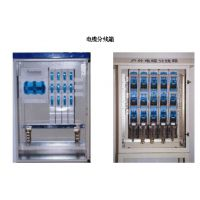 河北思悌电力变电设备低压电缆分支箱