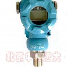 中西压力/液位变送器(中西器材) 型号:SZ94库号:M405510