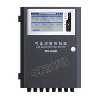中西(LQS特价)气体控制报警器 型号:KN-DN-8000库号:M231181