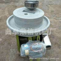 多功能家用豆浆设备 豆腐小石磨 天然石材低速研磨