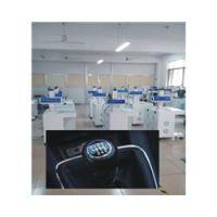 海安激光打标机(标识加工 维修配件)一超激光技术