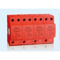 25KA电缆分支箱一级浪涌保护器