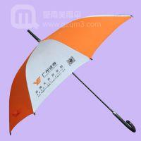 【雨伞广告】生产广州番禺营业部 雨伞厂 广告伞