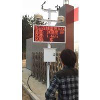 上海扬尘监测仪-工地环境在线监测系统-工地监测设备