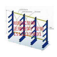 高位升降货架 伸缩式悬臂式架子价格 管材类存放 铜棒存储 棒料存放方式