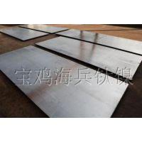 钛/钢复合板 高精品质 宝鸡海兵钛镍