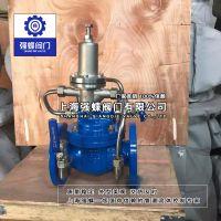 500X型安全稳压持压阀/泄压阀 消防专用水管道水利控制阀DN40-200