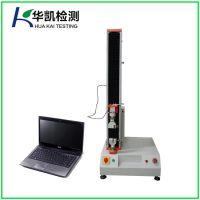 江阴华凯HK-315塑料薄膜材料拉力试验机厂家 价格