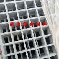 防腐玻璃钢格栅 厂家直销 质量上乘