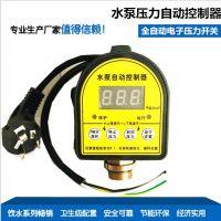 铭动水泵控制器水泵数显压力控制器大量现货