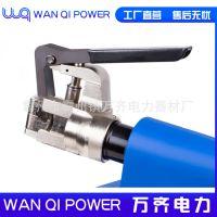 电动式液压接触网线切刀 接触线液压剪刀EC4 电动接触线切刀