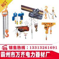 钢丝绳电动葫芦 电动葫芦价格 防爆电动葫芦报价