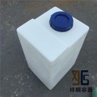 70升汽车美容液水箱/70L方形高压洗车屯水箱/70公斤清洁剂储桶