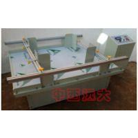 中西模拟运输振动台 型号:M228944库号:M228944